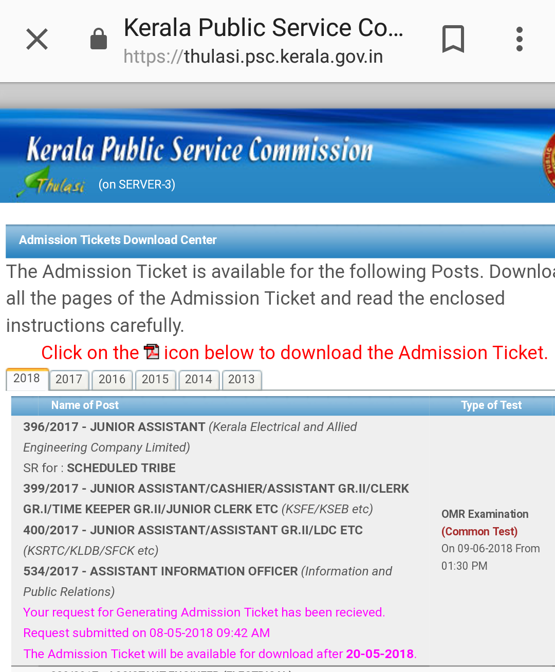 generate admission ticket kerala psc